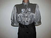 Платье Bonprix collection, M