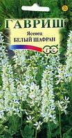 Ясенец Белый шафран