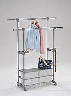 Стойка для одежды Onder Mebli CH-4618