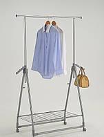 Стойка для одежды Onder Mebli CH-4678