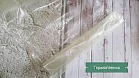 Пленка термоусадочная, полурукав, ширина 25 см