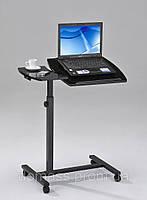 Столик для ноутбука Onder Mebli CD-2144