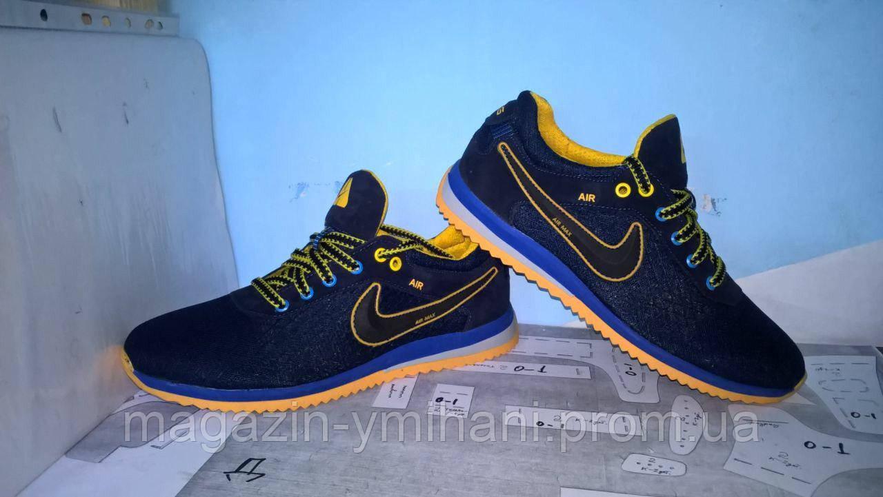 87e96a9f5174ef Подростковые летние черные кроссовки Nike. Украина: продажа, цена в ...