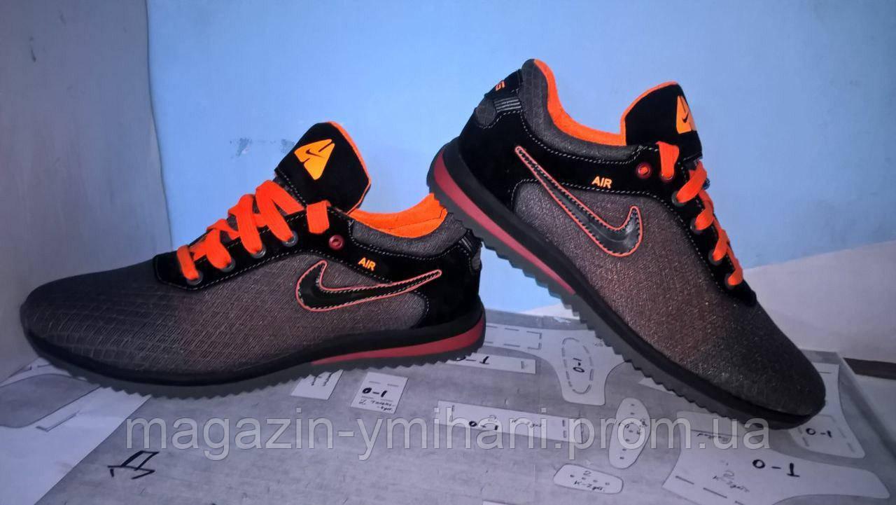 a353dc7df8124f Подростковые летние серые кроссовки Nike. Украина: продажа, цена в ...