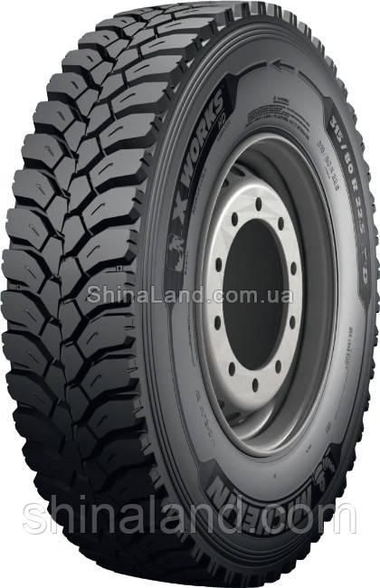 Грузовые шины Michelin X Works HD D (ведущая) 315/80 R22,5 156/150K