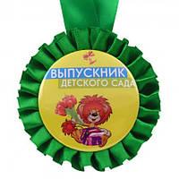 Медаль прикольная Выпускник детского сада