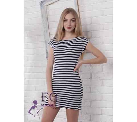 """Облегающее летнее женское мини платье в полоску """"L.V - Lпоite"""", черно-белое, фото 2"""