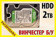 !РАСПРОДАЖА Винчестер 2TB WD20EARS б/у HDD жесткий диск привод SATA 2