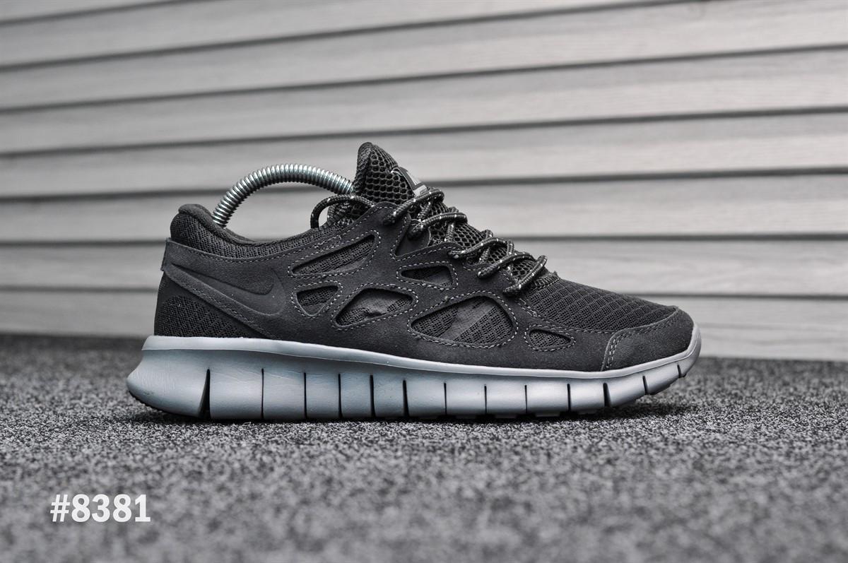 Nike Freerun 2.0 Dark Gray (Реплика)