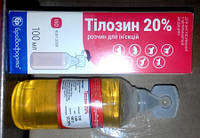 Тилозин 20% 100мл у!