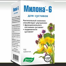 Милона-6 для суставов Эвалар. 100 таблеток по 0,5 г, фото 2