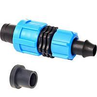 Стартер 16мм для капельной ленты с поджимом и резинко (SL-008.5) Santehplast
