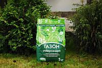 Газонная трава Економ Універсальная 5 кг