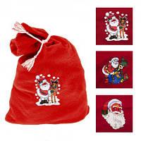 Мешок для костюма Деда Мороза в Украине. Сравнить цены 6a4b84c412d88