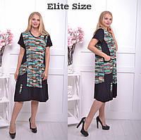 73480465156b Легкое летнее платье короткий рукав стрейч-трикотаж Турция Размер 50-52,54-