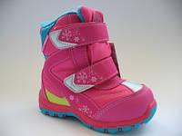Зимние термо ботиночки для девочек ТМ B&G 23р. очень яркие!