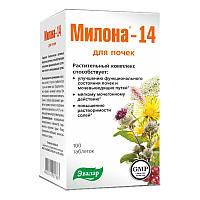 Милона-14 для почек 100 таблеток по 0,5 г. Эвалар