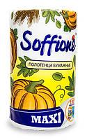 Soffione - Бумажные полотенца Maxi 2 Cлоя