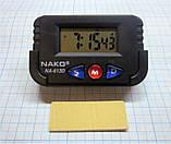 Годинник NA-613D, секундомір, календар, будильник, фото 2