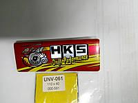 Металлизированная наклейка HKS