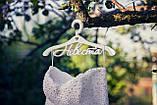 """Свадебная вешалка """"Невеста"""", фото 2"""