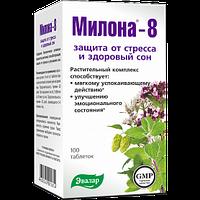 Милона-8 успокаивающая 100 таблеток по 0,5 г. Эвалар
