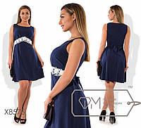 Платье женское синий с кружевом  8576  размеры  48-54