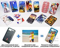 Печать на чехле для HTC Raider 4G x710e (Cиликон/TPU)