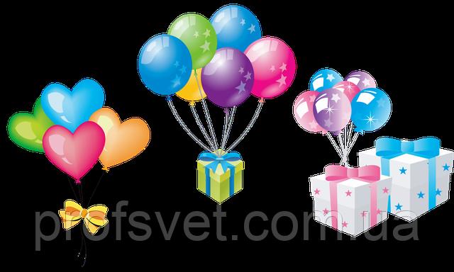 картинка подарки на воздушных шарах