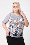 Блузы 50-58 размера