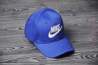 Кепка, бейсболка  топ качества , Nike, (синий), Реплика