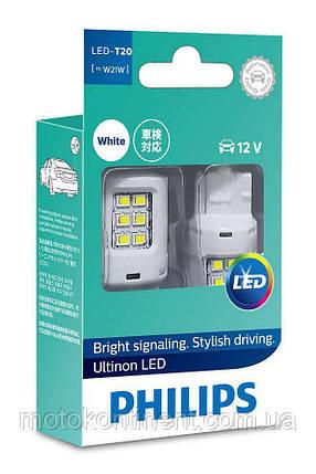 Лампочки W21W Philips  Ultinon  LED - ХОЛОДНЫЙ белый W21W LED 12V 6000K W3X16D, фото 2