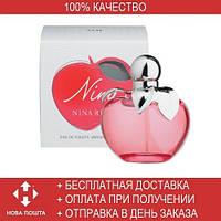 Nina Ricci Nina EDT 80ml (туалетная вода Нина Риччи Нина)
