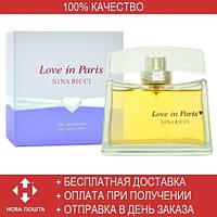 Nina Ricci Love in Paris EDP 80ml (парфюмированная вода Нина Риччи Лав ин Париж)