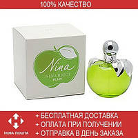 Nina Ricci Nina Plain EDT 80ml (туалетная вода Нина Риччи Нина Плейн)