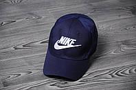 Кепка, бейсболка  топ качества Nike (темно-синий), Реплика