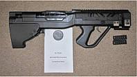 Ложа СКС буллпап Stock Kit (США).