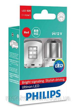 P21W Лампочки в стопы Philips X-treme Ultinon P21W LED 12V 1.9W 21W BA15S ULTINON LED - КРАСНЫЙ 11498 ULR X2, фото 2