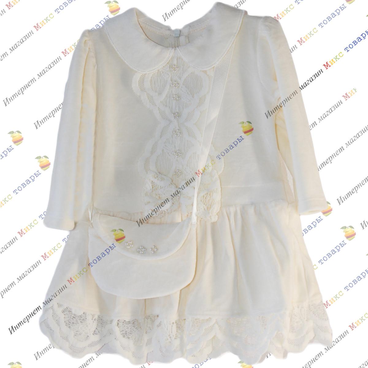 Купить детское платье с сумочкой