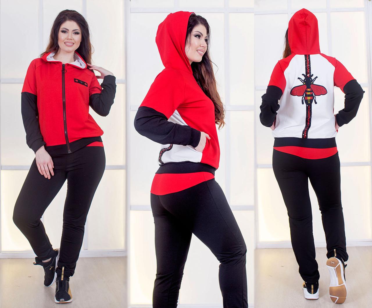 f3afc625 Женский стильный спортивный костюм в больших размерах 5053