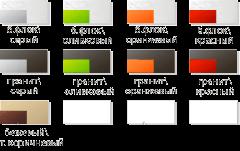 "Ведро для мусора ""Евро"" двухцветное-10л, фото 3"