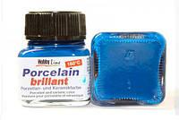 Краска по фарфору и керамике KREUL Hobby Line на водн основе (обжиг 160*) 20мл Голубая китайская KR-16215