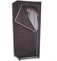 """Складной тканевый шкаф на металлическом каркасе """"Primero"""""""