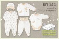 КП - 144 Бемби Комплект для новорожденных со швами наружу, фото 1