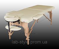 Массажный стол TEO Двухсекционный деревянный Доставка бесплатно!!!