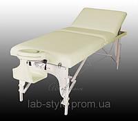 Массажный стол BEL Трехсекционный полиуретановый деревянный Доставка бесплатно!!!
