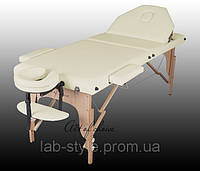 Массажный стол ROS Трехсекционный деревянный Доставка бесплатно!!!