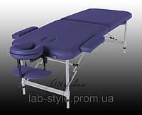 Массажный стол BOY Двухсекционный алюминиевый Доставка бесплатно!!!