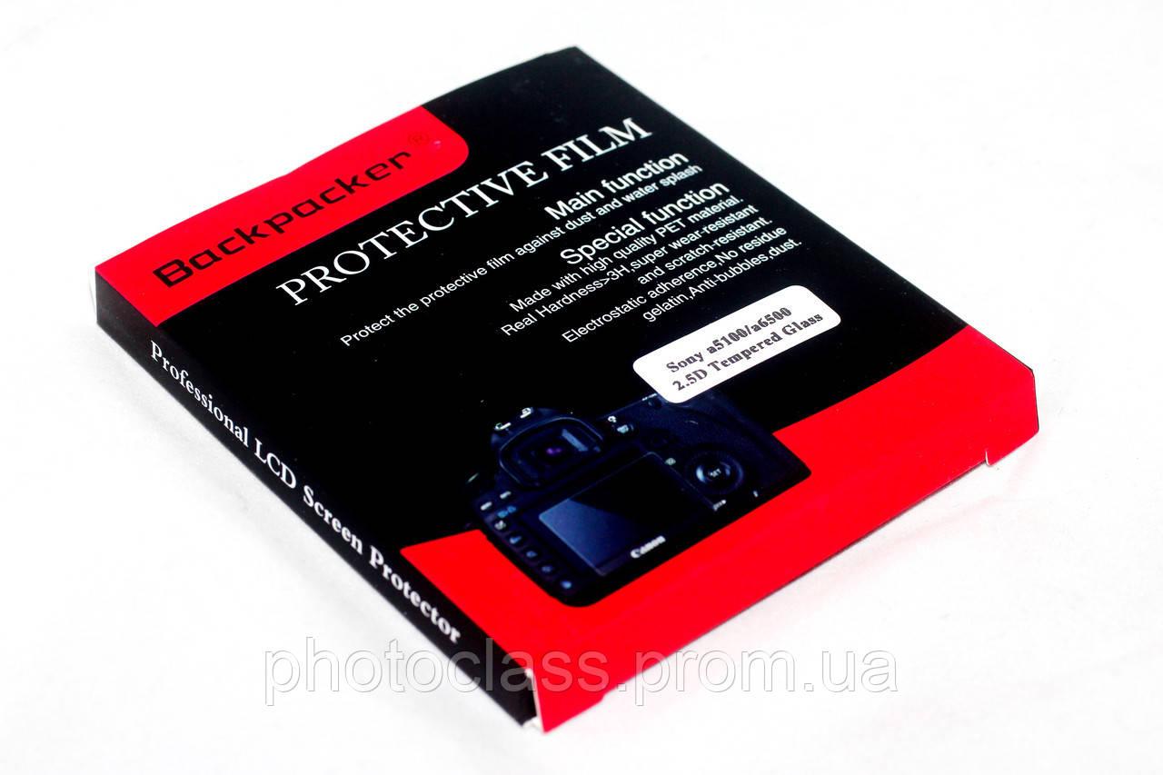 Защита LCD экрана Backpacker для Sony A6500, A6400, A5100 - закаленное стекло