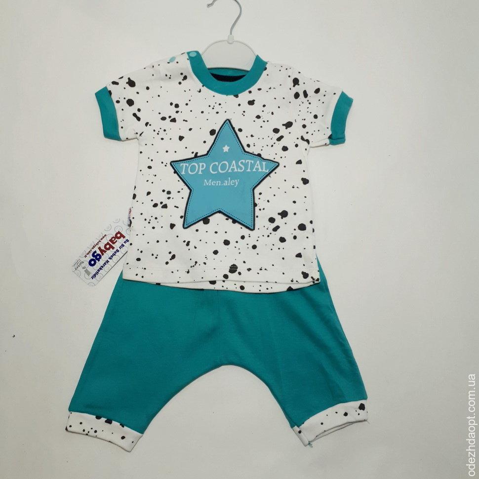 Детский костюм Babygo 'Звезда'133526